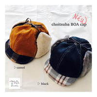 ちょいつば boa CAP