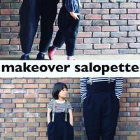 makeover salopette  -親子SET-