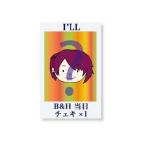 『B&H』当日チェキ1枚(I'LL)