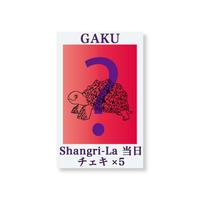 『Shangri-La』当日チェキ5枚セット(GAKU)