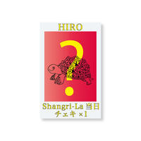 『Shangri-La』当日チェキ1枚(HIRO)