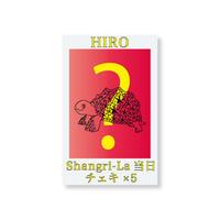 『Shangri-La』当日チェキ5枚セット(HIRO)