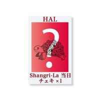 『Shangri-La』当日チェキ1枚(HAL)