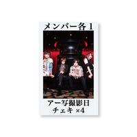 DIXアー写撮影日チェキ4枚セット(HAL,GAKU,I'LL,HIRO)