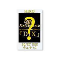 10/27当日チェキ1枚(HIRO)
