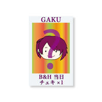『B&H』当日チェキ1枚(GAKU)