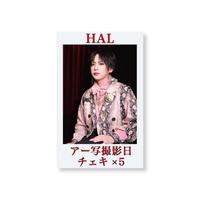 DIXアー写撮影日チェキ5枚セット(HAL)