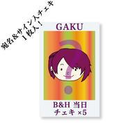 『B&H』当日チェキ5枚セット(GAKU)