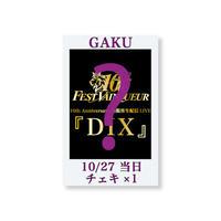 10/27当日チェキ1枚(GAKU)