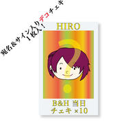 『B&H』当日チェキ10枚セット(HIRO)