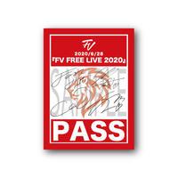 『FV FREE LIVE 2020記念パスステッカー』(サイン有)