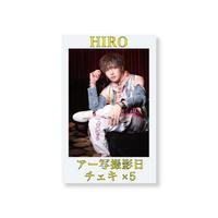 DIXアー写撮影日チェキ5枚セット(HIRO)
