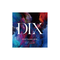 【初回盤】10th Anniversary BEST『DIX』