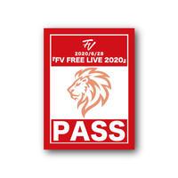 『FV FREE LIVE 2020記念パスステッカー』(サイン無)