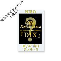 10/27当日チェキ5枚セット(HIRO)