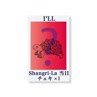 『Shangri-La』当日チェキ1枚(I'LL)