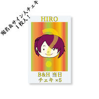 『B&H』当日チェキ5枚セット(HIRO)