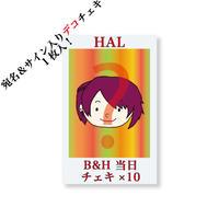 『B&H』当日チェキ10枚セット(HAL)