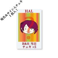 『B&H』当日チェキ5枚セット(HAL)