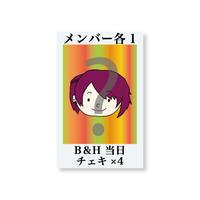 『B&H』当日チェキ4枚セット(HAL,GAKU,I'LL,HIRO)