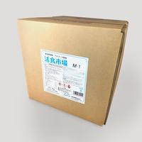 MD18K 食品添加物 アルコール製剤 活食市場 M-1(18㎏)