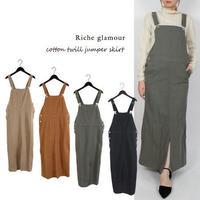 [1404op]綿ツイルロングジャンパースカート