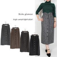 [1572ot]ツイードハイウエストタイトスカート