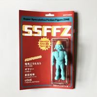 TOYPLASTICS / SSFFZ vol.1 フィギュア付ZINE  [ BOOK ]