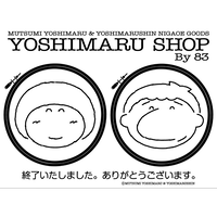YOSHIMARU SHOP / 似顔絵ビーズブローチ & カラーアイコン |Only ONE-83