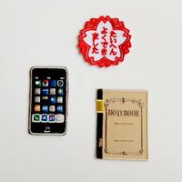 83SELECT / 刺繍ワッペン [ 学校 ] |3-Type