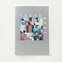 安藤瑠美 / TOKYO NUDE [ BOOK ]