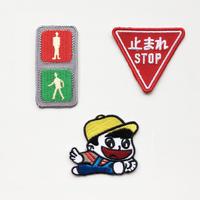 83SELECT / 刺繍ワッペン [ 道路 ] |3-Type