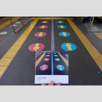 haco / Arrow/Station 駅の矢印 vol.2 [BOOK]