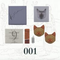 9.kyuu / ツクレルネコキット SOAP 001 - ハリ・うるおいキット -