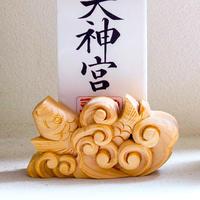 伊川彫刻店 / お札立て 鯉 MH-04 [受注生産]