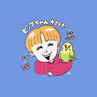 りかちゃん / 〇〇大好き!似顔絵  DIGITAL オーダー作品 Only ONE-83