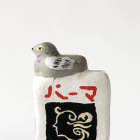 habotan / パーマと鳩|土人形 17