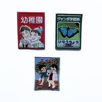 83SELECT / 刺繍ワッペン [ よみかき ] |3-Type