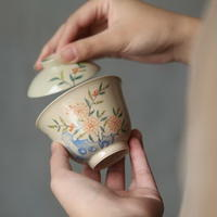 物色 / 手描き草木蓋碗 フタ付き碗|2-Type