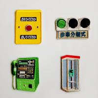 83SELECT / 刺繍ワッペン [ ぼくの町 ] |4-Type