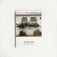 Shuwa is cute 〜かわいい秀和レジデンス〜  [BOOK]   / haco
