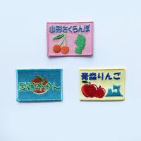 83SELECT / 刺繍ワッペン [ 箱買い ] |3-Type