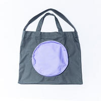 monde work / 帆布トートバッグ○ BIG|Gray × Pastel Purple