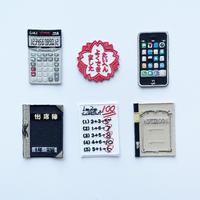 83SELECT / 刺繍ワッペン [ 学校 ] |6-Type