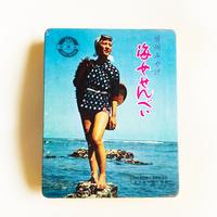 海女煎餅の缶  [個物] / 永井ミキジ