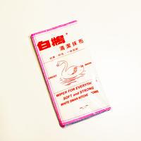 白鳥印 蚊帳ふきん 3pcs [ Taiwan Select ] / 83 SELECT
