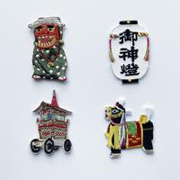 83SELECT / 刺繍ワッペン [ 祭] |4-Type
