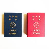 印箱   [PASSPORT]  / 前田 麦