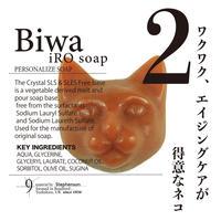 9.kyuu / ハコイリネコ Biwa SOAP