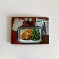 イスクラ / 「在りし日の食堂で」社会主義食堂レシピ vol.8 [BOOK]